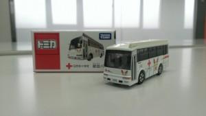 トミカ 献血車